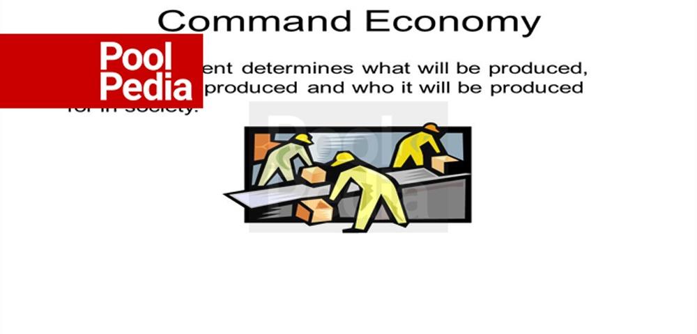 اقتصاد فرماندهی
